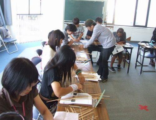 湯布院公民館  竹編み